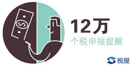 logo 标识 标志 设计 矢量 矢量图 素材 图标 438_220