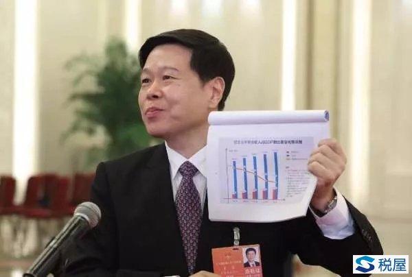 省级及以下国税地税机构将合并