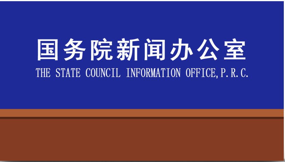 国务院公布2019年《政府工作报告》量化指标任务落实情况